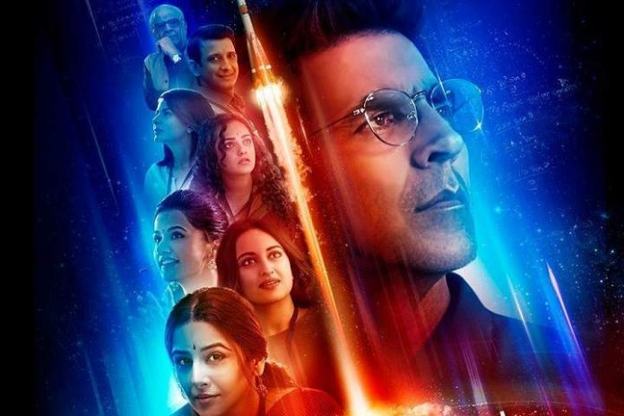 Mission-Mangal-close-to-100-crores