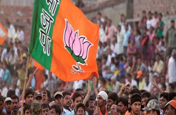Maharashtra-elections-BJP-released-fourth-list-of-seven-candidates