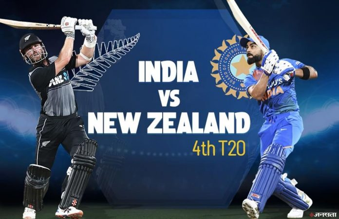 IND-Vs-NZ-4th-T20-Match.jpg